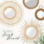 ショッピングラタン ラタンミラー 手編み 円形ミラー Sun&Braid 壁掛けミラー ウォールミラー 鏡 籐製 丸型 楕円形[d]