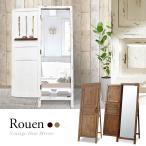 d)ドアミラー Rouen ルーアン 木製ドア付きスタンドミラー 姿見 全身鏡 カバー付き 扉付き 収納付き シャビーシック