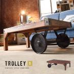 トロリーテーブル Sサイズ 幅90cm ヴィンテージ風 木製ローテーブル 車輪付き センターテーブル アンティーク 西海岸 カリフォルニア[d]