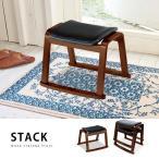 STACK ソリ付き木製革張りスタッキングスツール単品 和室 畳 法事 座敷 PUレザー張り 椅子[k]