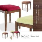 スツール 木製 腰掛 椅子 イス 布張り 低反発