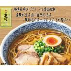 棒状長崎あごだし入り醤油拉麺(10袋入)