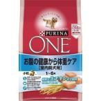 ピュリナワンドッグ 1〜6歳 室内飼犬用 お腹の健康から体重ケア 小粒 チキン 2.1kg ネスレ 犬用 ドッグフード ドライ