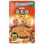 愛情物語 霧島鶏 トマトシチュー 50g  ×60セット