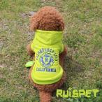 ショッピングトレーナー スポーツパーカー (イエロー) Lサイズ カリフォルニアデザインのパーカー 犬の服
