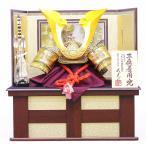 五月人形 武光作 立体大鍬形 着用兜 30号 焦茶収納飾り 金屏風