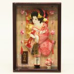 羽子板 初正月 壁掛け 額飾り のぞみ つるし付き 春慶塗り 正絹絞り振袖 8号 ミニ コンパクト 正月飾り 羽子板飾り