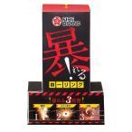 日本製 国産花火 組み合わせ花火 暴れるローリング  (噴出+ねずみ+回転)  (1BOX = 5入り)