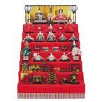 雛人形 十番親王 三五官女 十五人揃い七段飾り