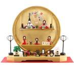 雛人形 コンパクト 木目込み 大里彩作 木目込み雛人形 ももか 竹製 円形 丸型飾り台 五人飾り お道具揃い