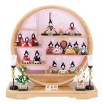 雛人形 コンパクト 木目込み 大里彩作 木目込み雛人形 はるか 竹製 丸型 円形飾り台 ピンク桜 十五人飾セット
