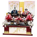 雛人形 三段 3段 平安豊久 京香 十番親王 三五官女揃 五人 駿河塗り台