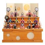 雛人形 コンパクト 木目込み 一秀 十五人飾り 平安雛 14-5号 桐収納セット 収納飾り