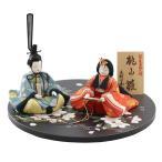 雛人形 コンパクト 木目込み 一秀 桃山雛 親王飾り 1号 丸盆飾り台 流水に桜