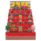 雛人形 久月 衣裳着 七段飾り 十五人揃 木製道具 七番親王 七寸揃