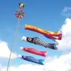 こいのぼり 鯉のぼり 日の出 1m 吹流し+鯉3匹 ベランダ格子用 A型取付金具
