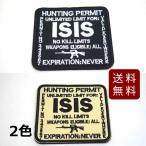 「ISIS イスラム国ハンティング許可証 レプリカ パッチ ワッペン 全2色 DM便送料無料」の画像