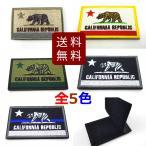 ショッピングワッペン カリフォルニア州旗 パッチ ベルクロワッペン 全5色 DM便送料無料