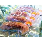 北海道宗谷!産熟成塩鮭 レンジでポン!!15パックさけ・サケ・北海道産