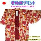 雅虎商城 - 日本製 はんてん 半纏 112-770 友禅の着物の味を表現しました♪ ちゃんちゃんこ おしゃれ・どてら・部屋着・仕事着・ルームウェアー レディース 和柄