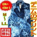 雅虎商城 - メンズ 半纏 袖なしはんてん 121-891 あったか・男性用・袢纏・はんてん・おしゃれ・綿入れ・どてら・ちゃんちゃんこ・大きい・