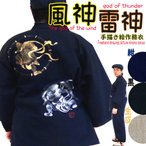 作務衣 141-1907-2 メンズ  風神雷神 作務衣 紳士  さむえ あすつく対応 綿 紬