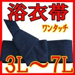 marutoyo0122_161-obi-k