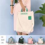 ショッピングキャンバス キャンバスバッグ 帆布トートバッグ 通学 2wayバッグ ショルダーバッグ