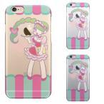 iPhone6S/6 スマホケース カリスマメイド ソフィア 2
