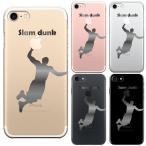 iPhone7 ハードスマホケース バスケットボール スラムダンク