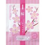 入浴剤 花の入浴料 桜 バスエッセンス 日本製 25g×40包