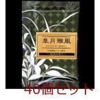 菖蒲の独特の香りは五月の清々しい風のようです。