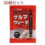 入浴剤ゲルマヴェーダバスソルト日本製30包