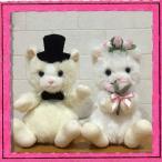 Yahoo!SELECT MARUWAウェディングドール ねこ Wedding Doll 日本製 【ウェルカムドール/ウェディングぬいぐるみ/ウェルカムキャット/ブライダル/結婚祝い】