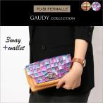 ショッピングポシェット FU-SI FERNALLE  フーシフェルナーレ GAUDY 美しいステンドグラス風デザイン。イタリーレザー×バングラゴートレザーの3wayお財布ポシェット  本革