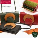 ショッピングポシェット MONTEROSA モンテローザ FIBBIA フィッビア  大きなハンドメイド革馬蹄がアクセント。表情豊かなバングラ革3wayお財布ポシェット