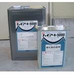 ハイアート5000 環境対応型2液ウレタン塗料 各色 18kgセット(内部用硬化剤)