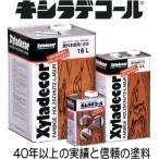 キシラデコール 各色 4L 木材保護塗料