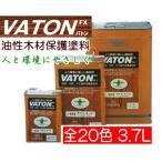 バトン VATON 大谷塗料 各色 3.7L