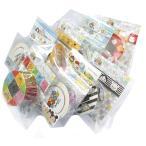 マスキングテープ50個セットディズニー&ツムツムDisney【在庫処分特価】イベント景品、子供会、ビンゴ景品卸アソート