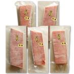 本マグロ 赤身 刺身 サク 約1キロ 生食用 10〜13人前 クロマグロ 極上品 冷凍