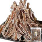 おつまみ 珍味 あたりめ 300g 限界価格に挑戦 北海道産/無添加 スルメ 業務用・大容量 本場の味わい