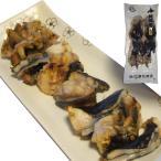 北海道冬のご当地グルメ 漁師の寒風生干しごっこ (2尾セット) 冬期間限定