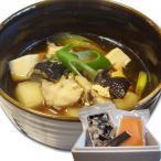 北海道冬のご当地グルメ ごっこ汁セット【3〜4人前】(切身・卵・だし昆布・レシピ付)  冬期間限定