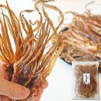 珍味 おつまみ するめ ゲソ(足) 130g×2袋 本場函館製造 北海道産 スルメ 無添加