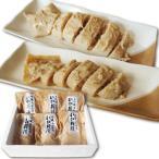 いか粕漬け いかわさび漬 120g×各3尾 イカ粕漬け 大吟醸使用 ギフト ヤマチュウ食品