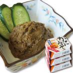 カニ ズワイガニ かにみそ 75g×3 カニ味噌 高級珍味 風味をのがさず詰めました 竹田食品