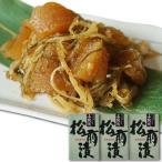 松前漬け 数の子 松前漬け 300g×3箱 昔ながらの贅沢な味わい 北海道 函館 伝統 郷土料理 するめ がごめ昆布入