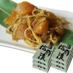 松前漬け 数の子 松前漬け 300g×6箱 昔ながらの贅沢な味わい 北海道 函館 伝統 郷土料理 するめ がごめ昆布入