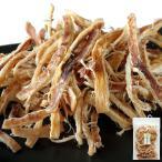 おつまみ 珍味 やわらか あたりめ スルメ 140g 北海道産 函館製造 するめ やさしい甘さ ふんわり しっとり お試し